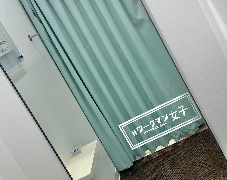 試着室の画像