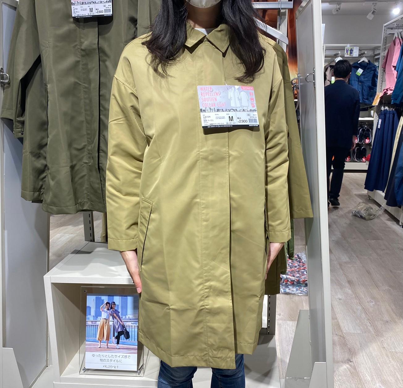 レディース高撥水ステンカラーコートを着た正面画像