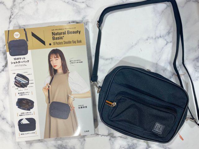 N. Natural Beauty Basic 10 Pockets Shoulder Bag Book
