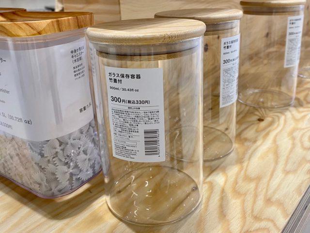 ガラス保存容器竹蓋付き900mL