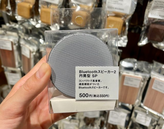 Bluetoothスピーカー2 円筒型SP