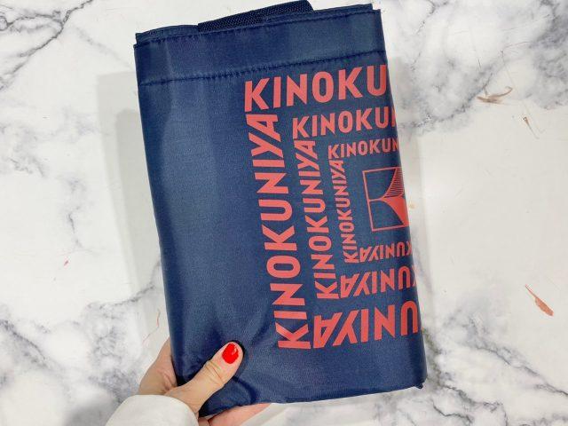 KINOKUNIYA 保冷ができるショッピングバッグを折りたたんだところ