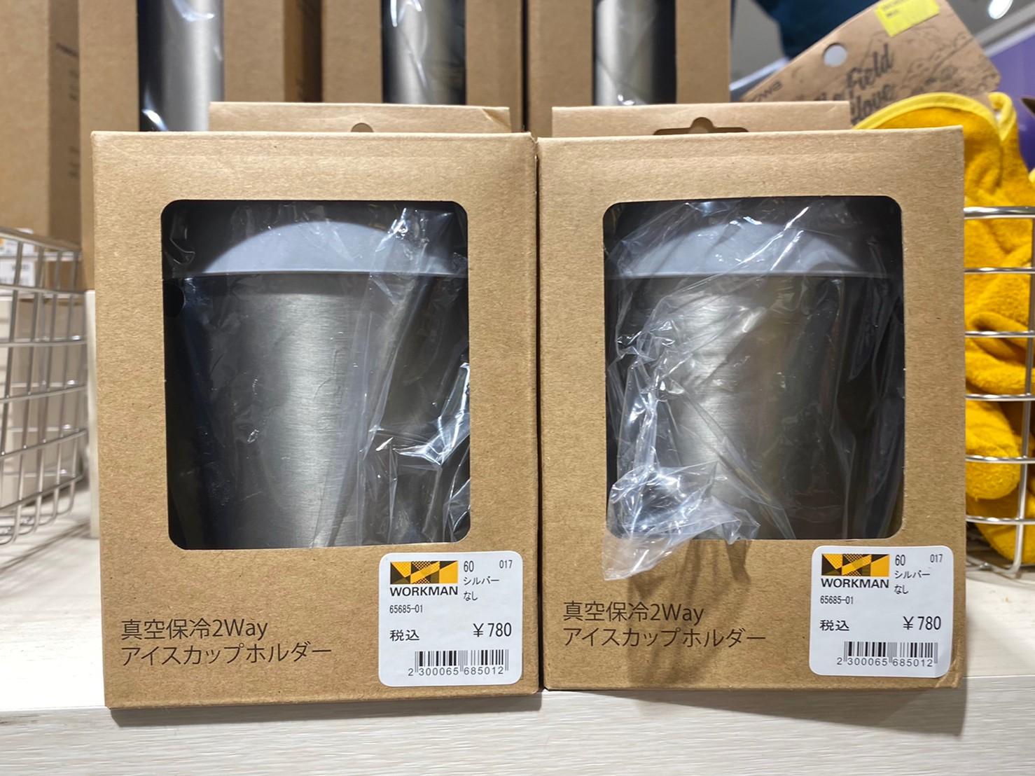 真空保冷2wayアイスカップホルダーの画像