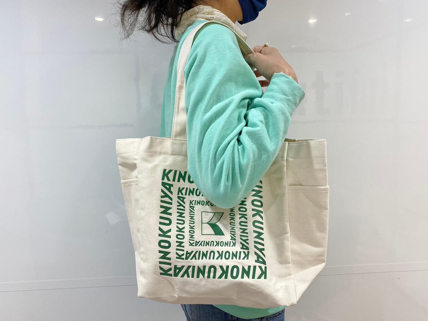 買い物バッグの肩掛け画像