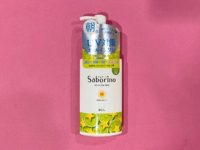 サボリーノ3