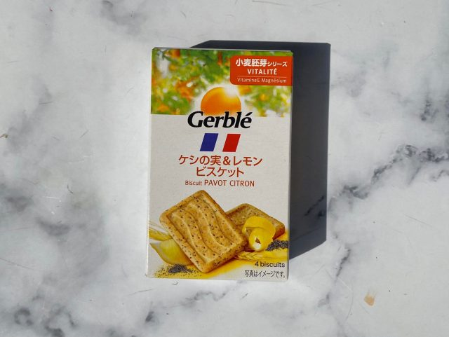 Gerblé「ビスケット」