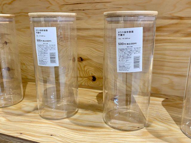 ガラス保存容器竹蓋付き1.4L