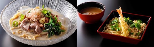 つけ麺や冷麺