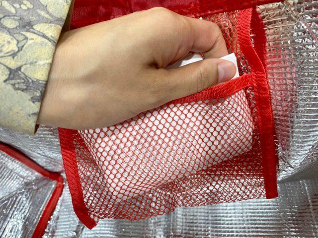 KINOKUNIYA 保冷ができるショッピングバッグのメッシュポケット
