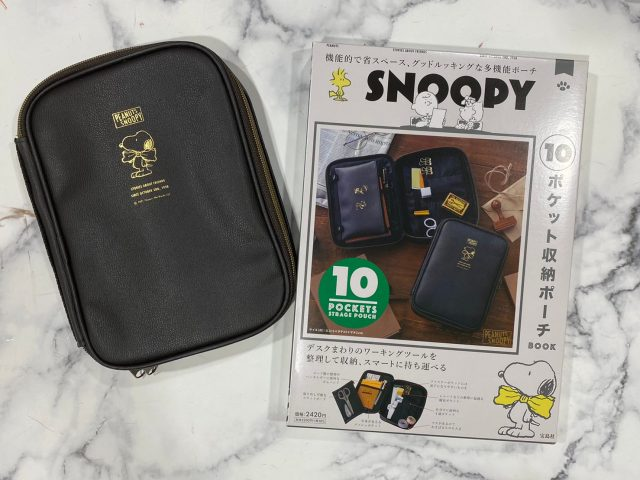SNOOPY 10ポケット収納ポーチBOOK