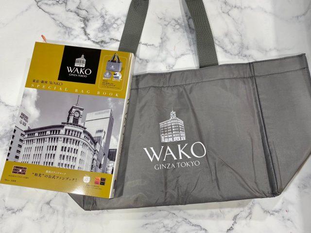 東京・銀座 WAKO SPECIAL BAG BOOK