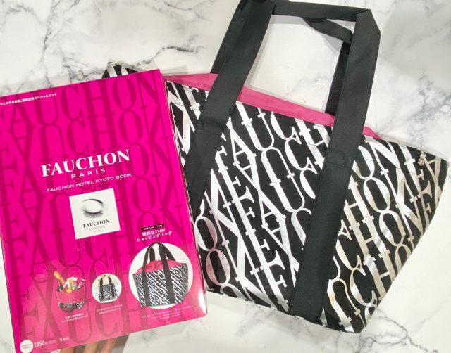 FAUCHON PARIS FAUCHON HOTEL KYOTO BOOKと付録のショッピングバッグ