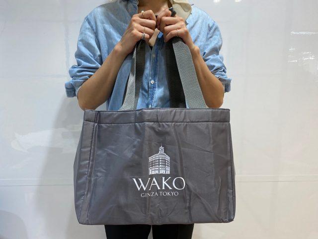 東京・銀座 WAKOお買い物が楽しくなるショッピングバッグを持った女性