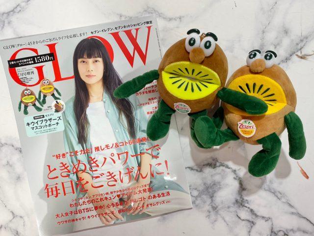 グロウ7月号増刊