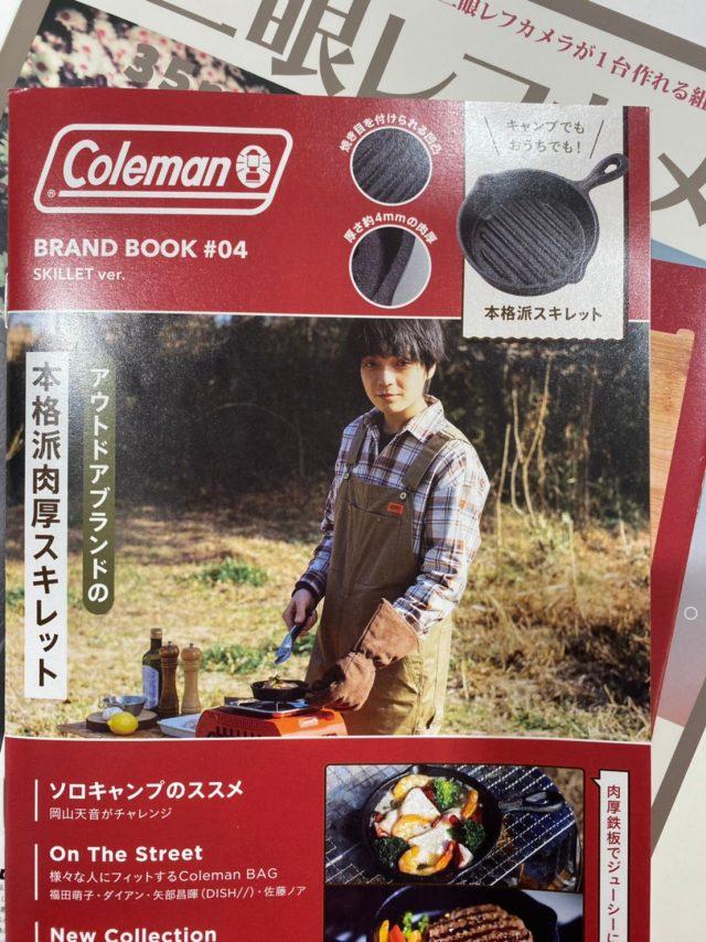 Coleman BRAND BOOK #04 SKILLET ver.