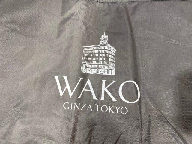 東京・銀座 WAKOお買い物が楽しくなるショッピングバッグ・イラスト