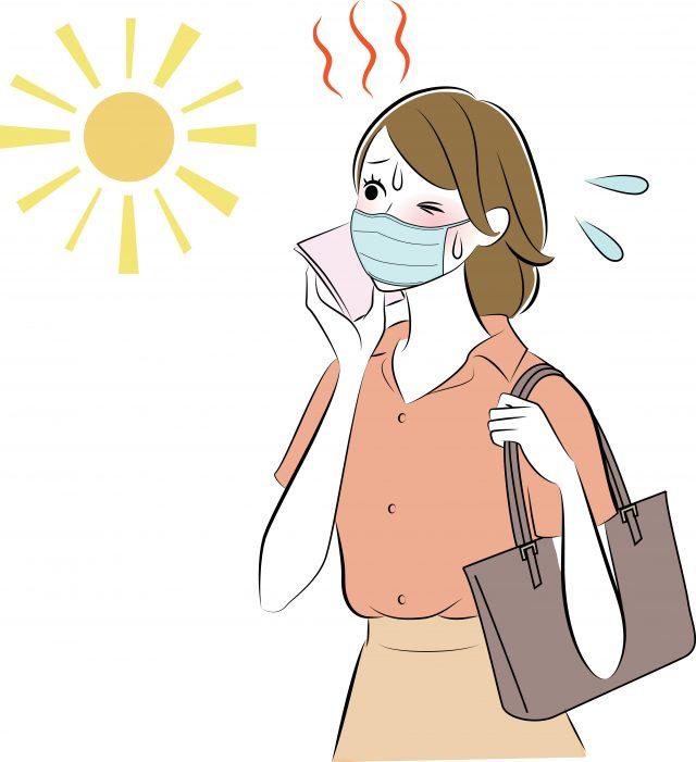 マスク着用時の注意