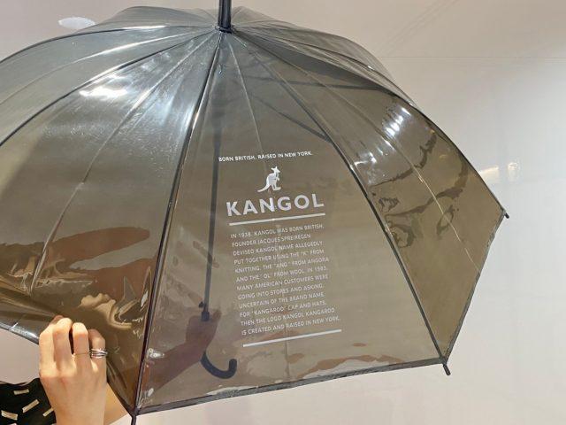 KANGOLの傘