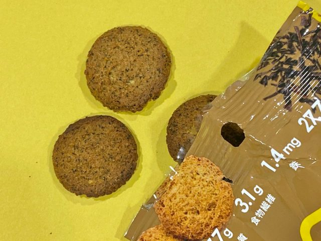ベースクッキーアールグレイアップ