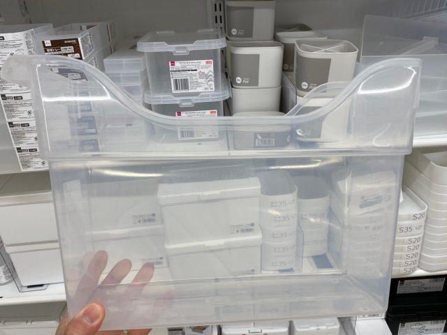 ダイソーファイルボックス