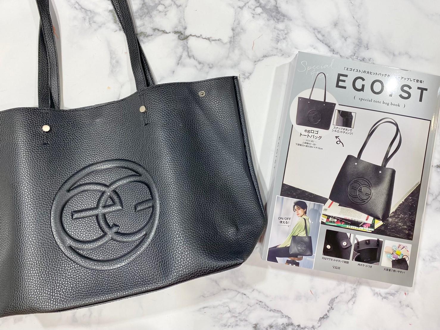 『EGOIST special tote bag book』と付録画像