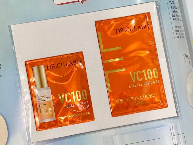 ドクターシーラボ ビタミンC化粧水&2層式セラム