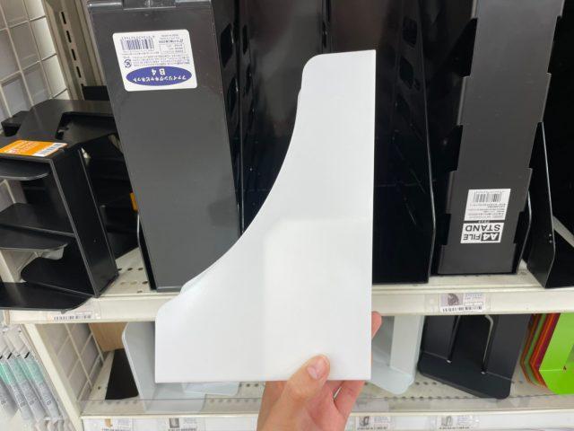 プラスチックファイルボックス
