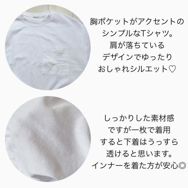 GUワイドフィットT(5分袖)