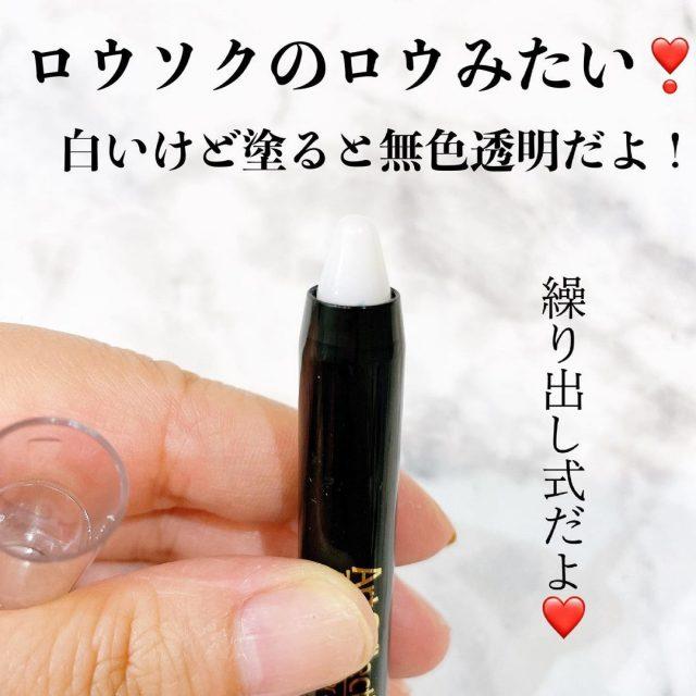 メイク直しペンの使い方