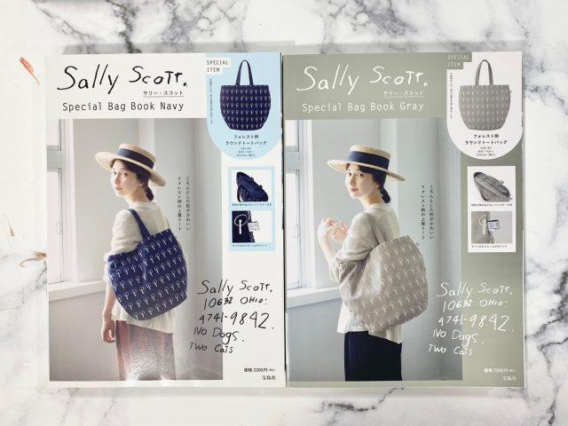 サリー・スコット Special Bag Book