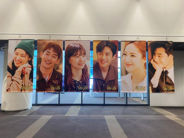 韓ドラ展展示